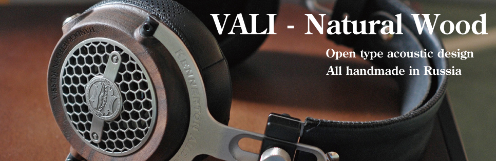 2.VAIL